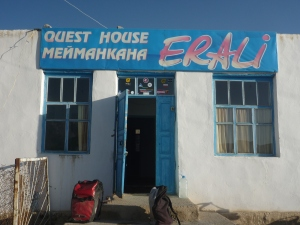 "Erali's ""Quest House"" – appropriate misspelling I thought."