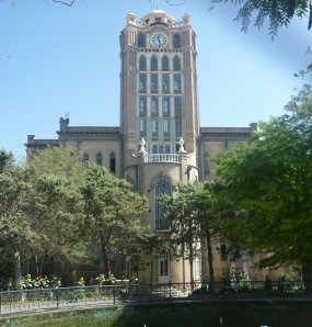 The elegant Sa'at Qabagi or Tabriz Municipality Building